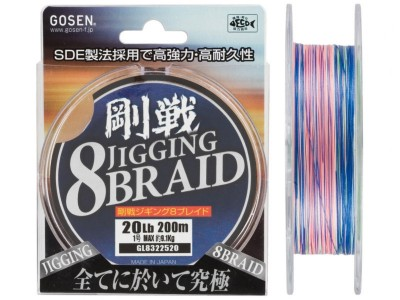 Jigging 8 Braid 200m